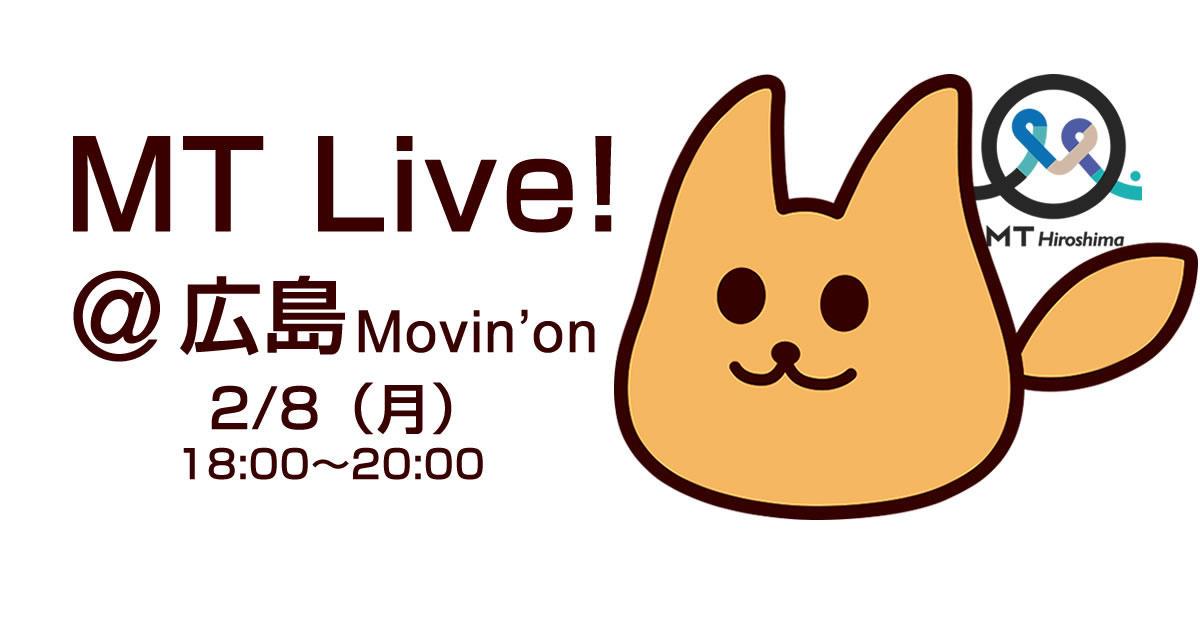 2_8_event.jpg