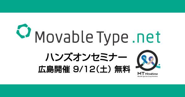 mt_NET.jpg